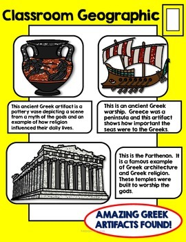 Magazine Cover and Article Project:  Artifacts from Ancient History