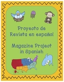Non fiction magazine project in SPANISH