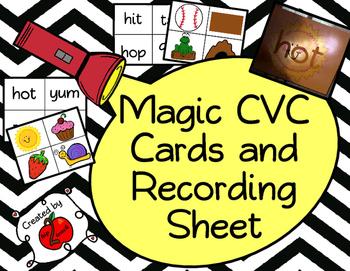Magic CVC Cards