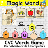 Magic CVC Words Game - Word Work Game for SmartBoards & Computers