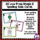 Magic E Activity:  Spelling SCOOT