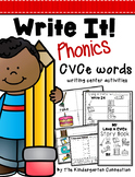 Magic E (CVCe) Writing Centers