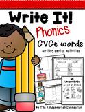 Magic E (CVCe) Writing Centers