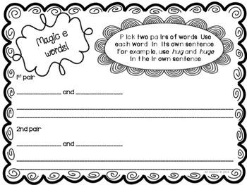 Magic E-First and Second Grade Center-No Prep!
