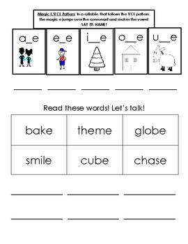 Magic E Introduction Sheet