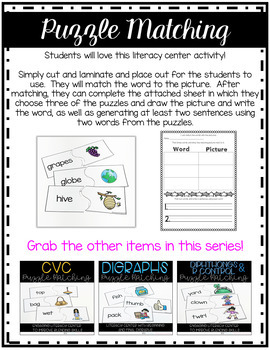 Magic E Puzzle Matching Literacy Center
