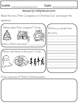 Magic E:  e_e Mini Reader and activity worksheets