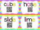 Magic E with QR Codes Bundle