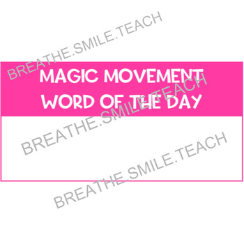 Magic Movement Word - Classroom Management Poster + First Grade MATH Words