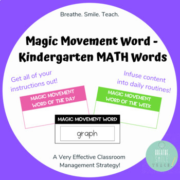 Magic Movement Word - Classroom Management Poster + Kindergarten MATH Words
