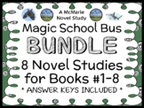 Magic School Bus BIG BUNDLE : 8 Novel Studies for Books #1-8 (186 pages)