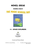 Magic School Bus Book #4 - A Literature and Science Connected Unit