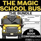 Magic School Bus Bundle Books 1-20 | Printable and Digital
