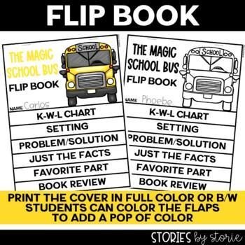 Magic School Bus Flip Book and School Bus Craftivity