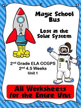 Magic School Bus: Lost in Solar Space 2nd Grade ELA CCGPS Unit 1 - WORKSHEETS