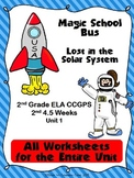 Magic School Bus: Lost in Solar Space 2nd Grade ELA CCGPS Unit 1 - WORKSHEETS
