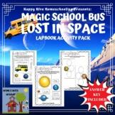 Magic School Bus - Lost in Space Interactive Notebook Activities