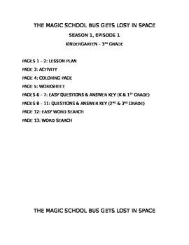 Magic School Bus Planets Bundle