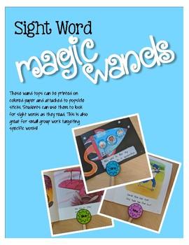 Magic Sight Word Wands