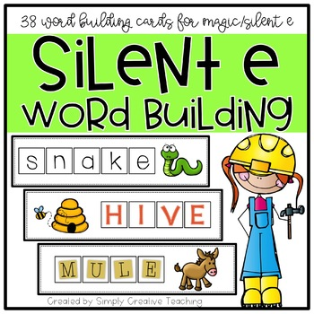 Magic Silent E Word Work Cards - 38 Cards