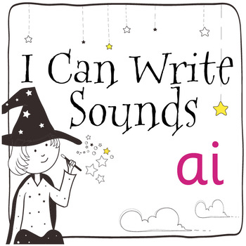 Magic Sounds Phonics: Set 39: words  with ai (as in brain)