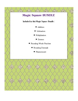 Magic Square Puzzle: MEGA BUNDLE