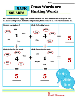 Magic Squares: Cross Words are Hurting Words