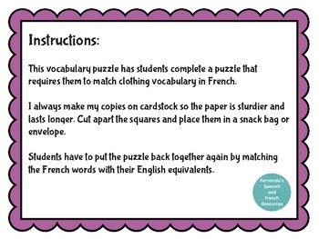 Vocabulary Puzzle - French - Clothing - les vêtements