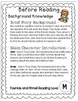 Magic Tree House #13 Vacation Under the Volcano - Novel Study/Comprehension