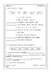 "Magic Tree House #40 ""Eve of the Emperor Penguin"" worksheets"