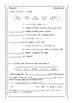 "Magic Tree House #43 ""Leprechaun in Late Winter"" worksheets"