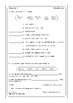 """Magic Tree House #51 """"High Time for Heroes"""" worksheets"""