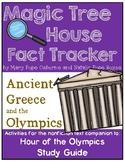 Magic Tree House Fact Tracker Ancient Greece and the Olympics - Novel Study