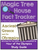 Magic Tree House Fact Tracker Ancient Greece and the Olymp