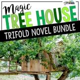 Magic Tree House Foldable Novel Study Units - 37 Books Included!