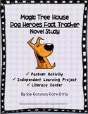 Magic Tree House Dog Heroes:Nonfiction Novel Study~Howard Gardner's Framework
