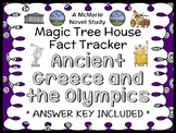 Magic Tree House Fact Tracker: Ancient Greece and the Olympics Book Study