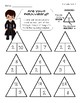 Magic Triangle Fact Family Practice MEGA Bundle - Multiplication and Division