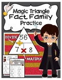 Magic Triangle Fact Family Practice MEGA Bundle - Multipli