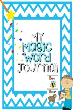 Magic Word Journal
