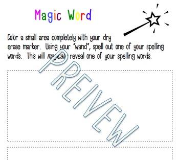 Magic Word Spelling Activity