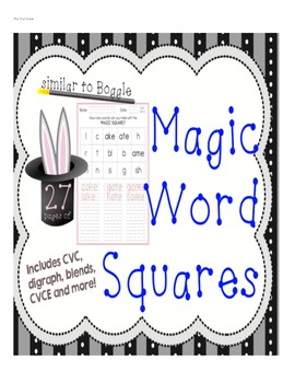 Magic Word Squares - Short Vowel, Digraph, Blends and beyond