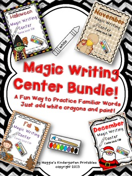 Magic Writing Center Bundle with Fall, October, November, and December