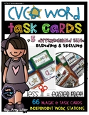 Magic e Task Cards [Task Box]