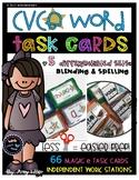 Magic e Task Cards [Task Box]
