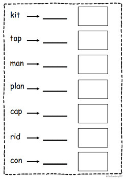 Silent e Worksheets| Magic e Worksheets