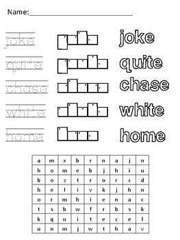 Magic-e spelling words, worksheet and modified assessment