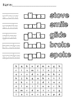 Magic-e with blends spelling words and worksheet