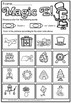 Magic e worksheets