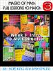 Magic of Math 3rd Grade Unit 3 FREEBIE: Multiplication Fac